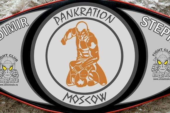 Турнир по панкратиону «Кубок Федерации»