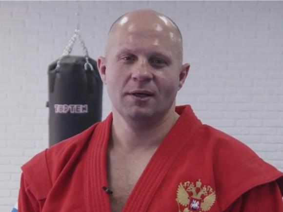 Федор Емельяненко в поддержку Самбо
