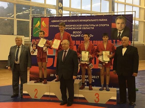 Состоялся Всероссийский турнир по самбо