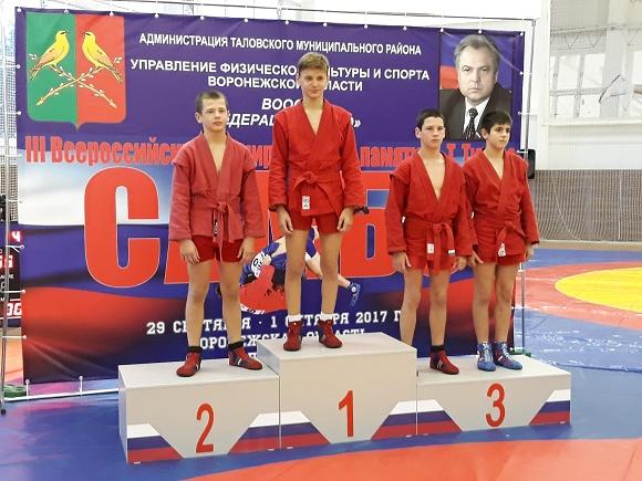 Прошёл третий Всероссийский турнир по самбо