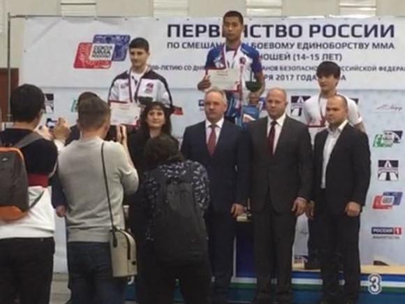Мы стали Чемпионы России по ММА - СК «Ерем Айкол Манас»