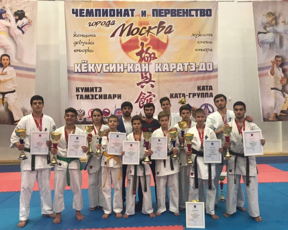 СК «Ямакаси» - Первенство на Чемпионат Москвы по Кёкусинкан