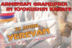 21 апреля 2019 года в Армении пройдет Международный открытый турнир «Гран-п ...